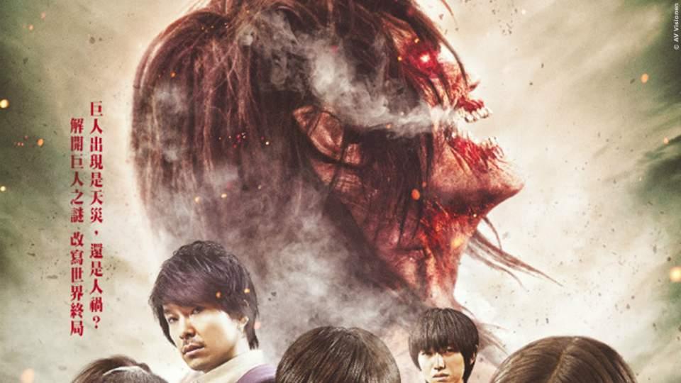 Attack On Titan 2: Trailer zur Manga-Verfilmung - Bild 1 von 1