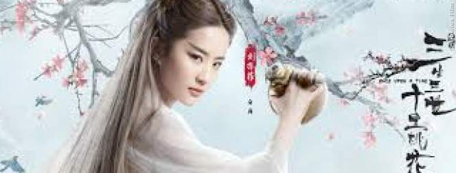 Once Upon A Time: Fantasy-Epos aus China
