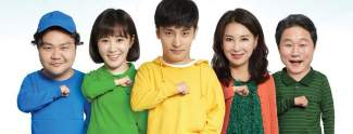 The Sound Of Your Heart Reboot - Staffel 2