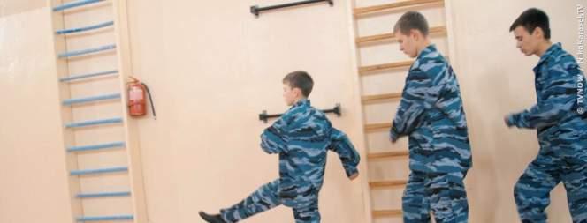 Jugendhaft in Russland: TV-Doku