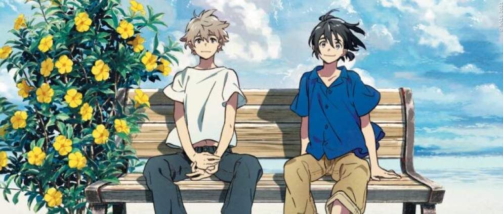 KAZÉ Anime Nights 2021: Alle Trailer zu den kommenden Highlights