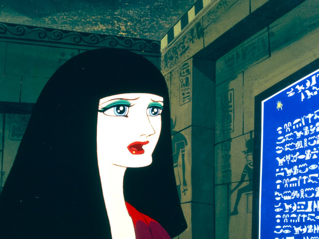 Cleopatra - Bild 2 von 9