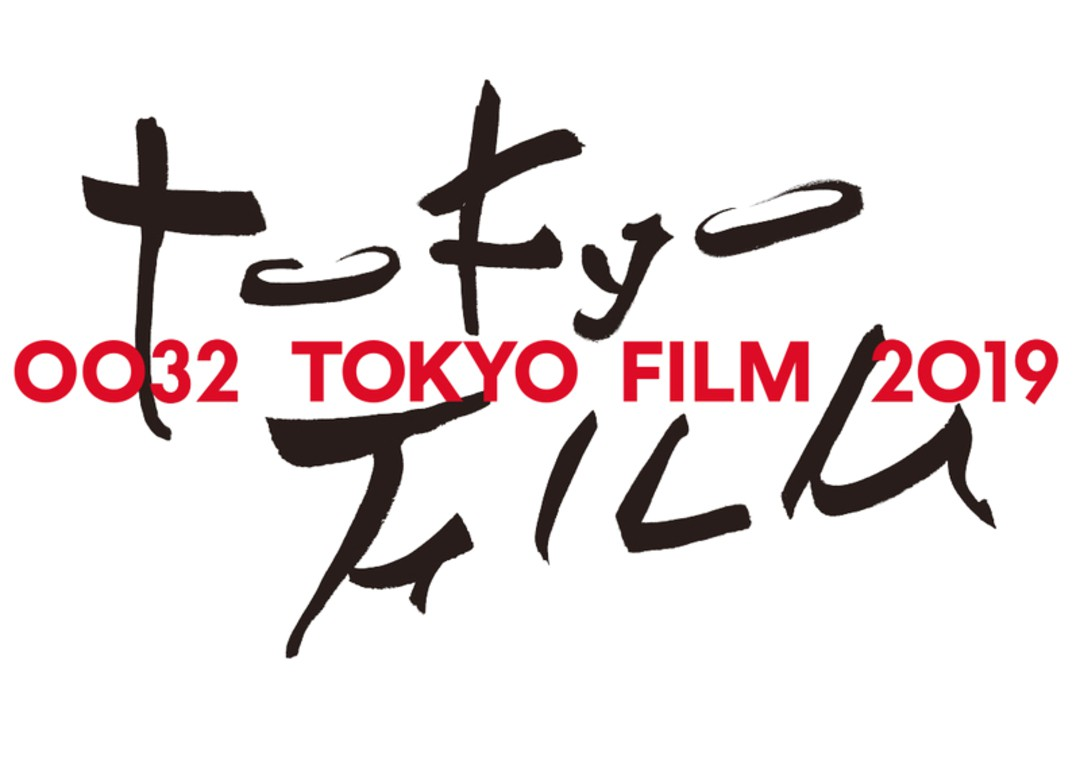 Tokyo International Film Festival: Vielfältige Palette von Preisträgern - Bild 1 von 2