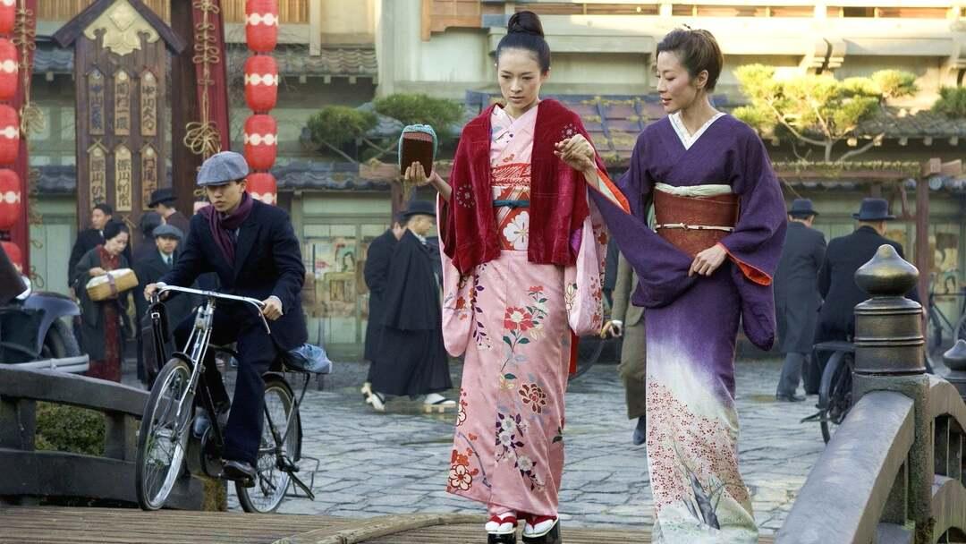 Bild zu Die Geisha